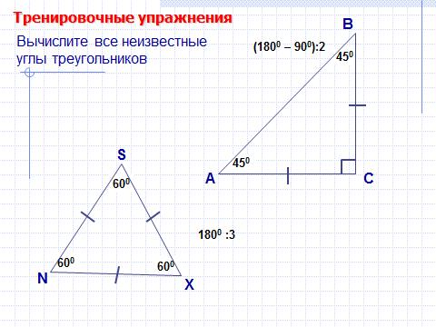 hello_html_57b66678.png