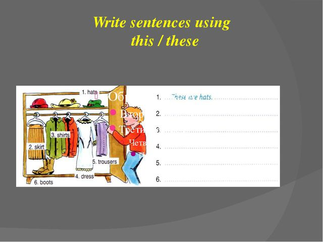 Write sentences using this / these