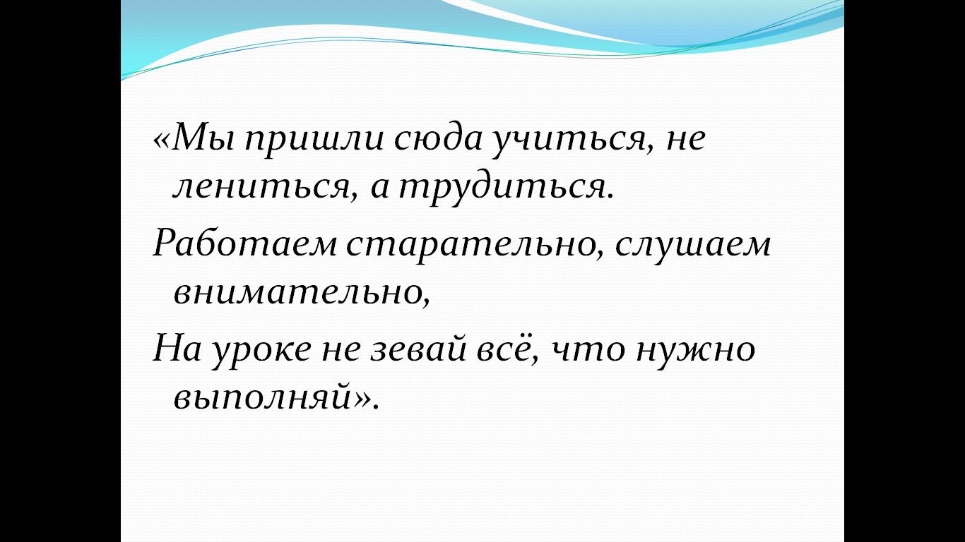 hello_html_36bd083b.png