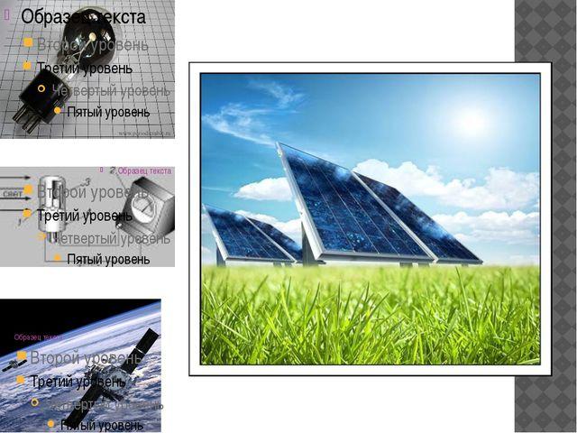 №1. Калий үшін электронның шығу жұмысы 1,92 эВ. Калий үшін фотоэффекттің қыз...