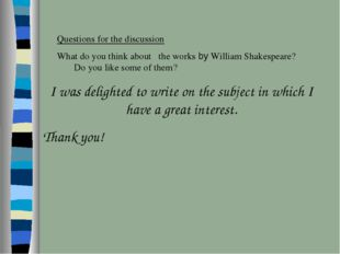 I was delighted to write on the subject in which I have a great interest. Tha