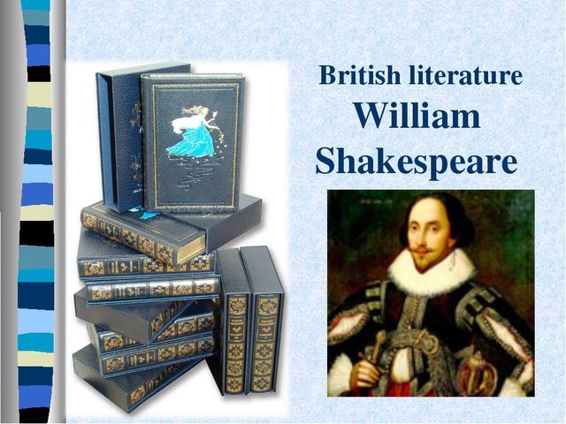 British literature William Shakespeare