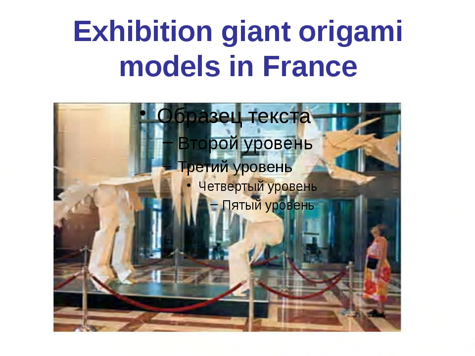 Exhibition giant origami models in France