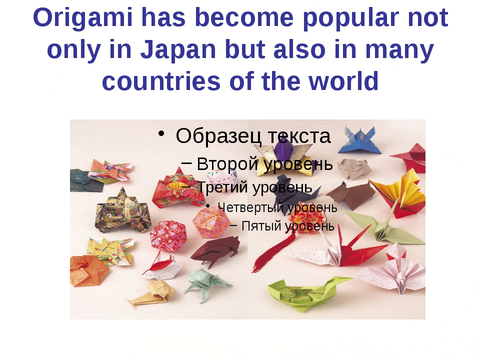 Origami has become popular not only in Japan but also in many countries of th...