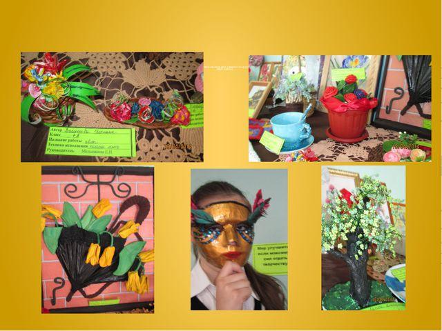 Выставка творческих работ учащихся 5-11 классов МБОУ СОШ №2