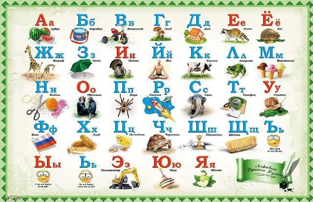 http://www.dps.ru/images/novelty/id_32_2_big.jpg