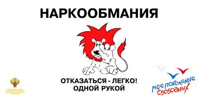 http://www.fskn.gov.ru/dyn_images/img14633.jpg