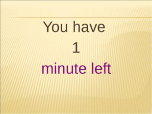 You have 1 minute left