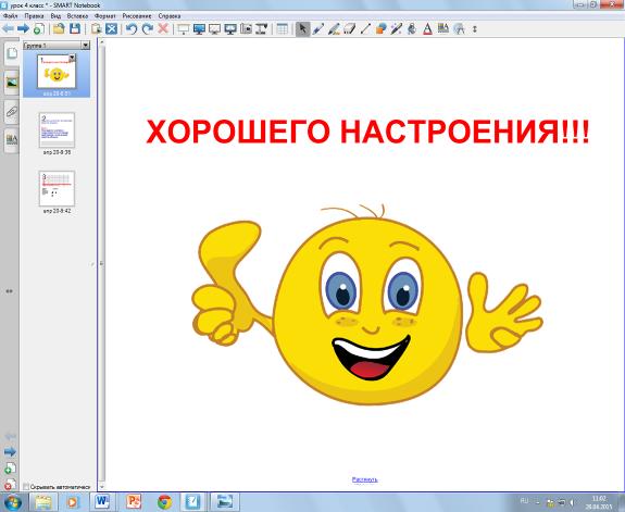 hello_html_419cb0a5.png