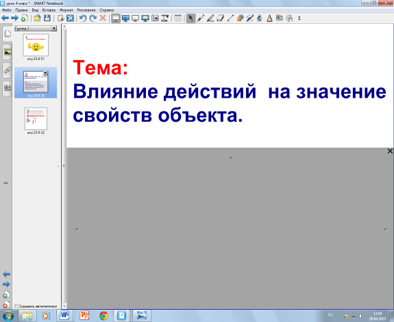 hello_html_505a9709.png