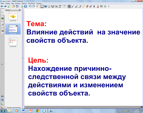 hello_html_mfd2ceb8.png