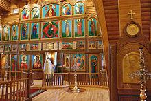 http://upload.wikimedia.org/wikipedia/ru/thumb/a/a3/Minin_PG_Iconostas_Oswyashchenie.jpg/220px-Minin_PG_Iconostas_Oswyashchenie.jpg