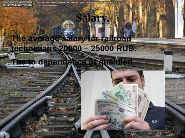 Salary. The average salary for railroad technicians 20000 – 25000 RUB. The to...