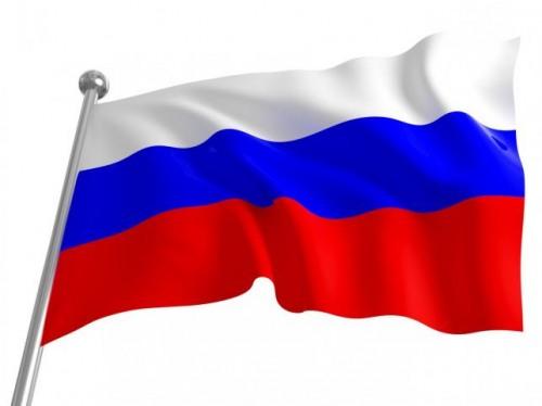 C:\Users\Irina\Desktop\для урока по ОРКСЭ курсы 2015\флаг России.jpg