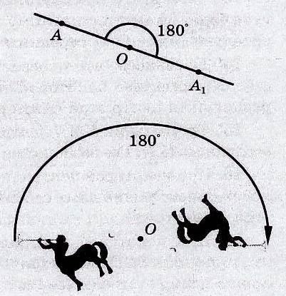Рисунок к уроку №1.jpg