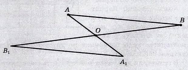 Рисунок к уроку №4.jpg