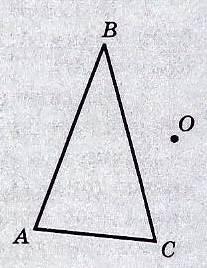 Рисунок к уроку №5.jpg
