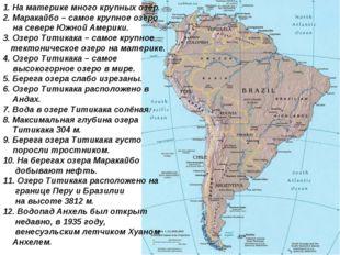 1. На материке много крупных озёр. 2. Маракайбо – самое крупное озеро на севе