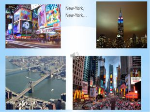 New-York, New-York…