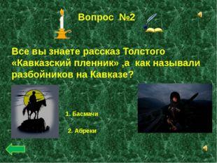 Вопрос №5 Главная героиня этого рассказа В. П. Астафьева обладает крутым нрав