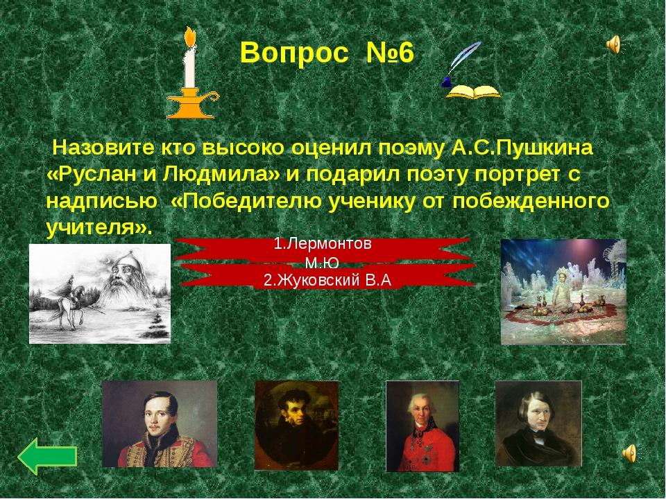 Вопрос №8 Назовите род войск, в которых стал сыном полка Ваня Солнцев в повес...