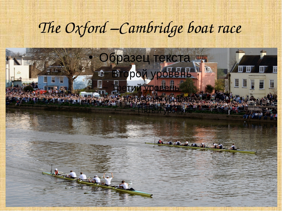 The Oxford –Cambridge boat race