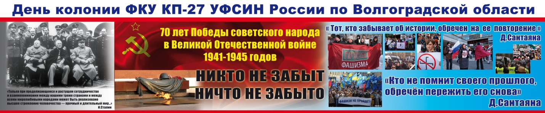 C:\Documents and Settings\Администратор\Рабочий стол\12х2,5 (1).jpg