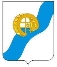 Ивантеевка-герб-3.jpg