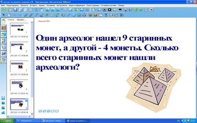 hello_html_43e14ca.png