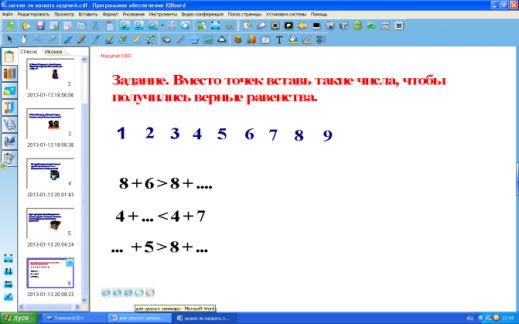 hello_html_mf99ed31.png