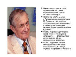 Начал печататься в1949, первое стихотворение опубликованно в газете «Советск