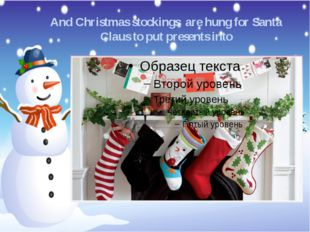 And Christmas stockings are hung for Santa Claus to put presents into