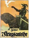 Плакаты Первая мировая война
