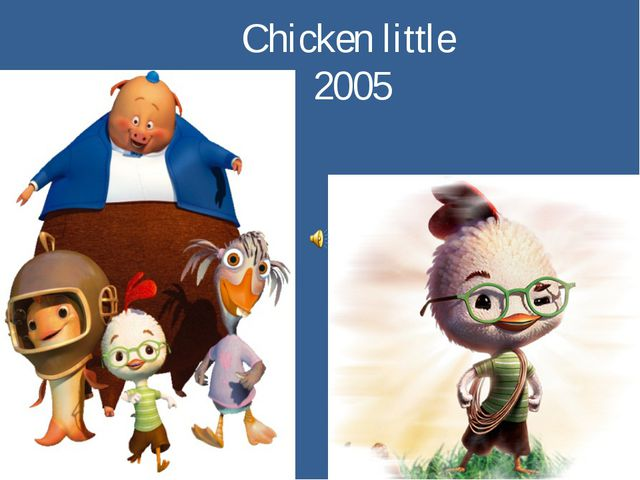 Chicken little 2005