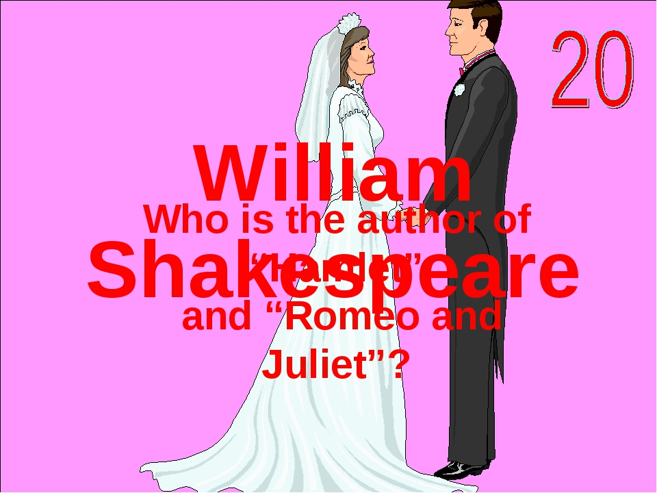 """Who is the author of """"Hamlet"""" and """"Romeo and Juliet""""? William Shakespeare"""
