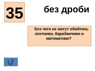 сфера 41 Не только общественное окружение, среда, но и геометрическое тело.
