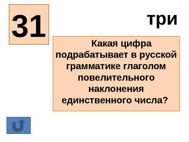 угол 37 Какая геометрическая фигура нужна для наказания детей?