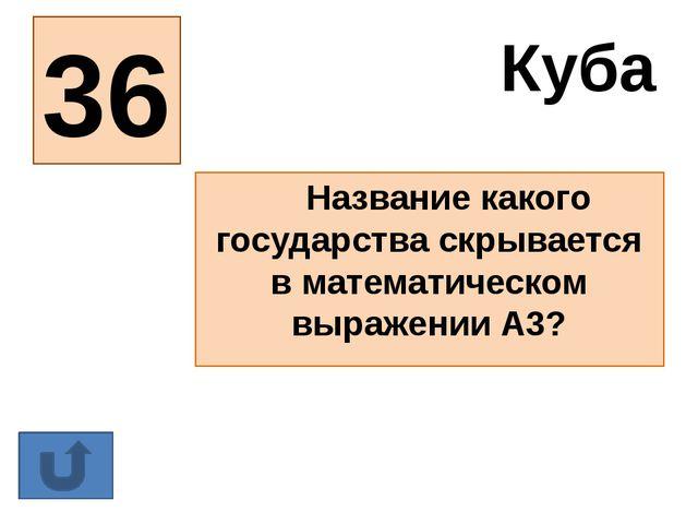 42 Не только отрасль, область государственной и хозяйственной деятельности, н...