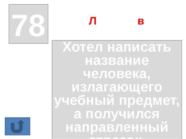 84 ЭЛЕК VII-IV ЧКА электричка