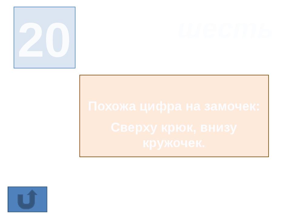 единица 23 Астрономическая, административная, денежная, структурная, кратная,...