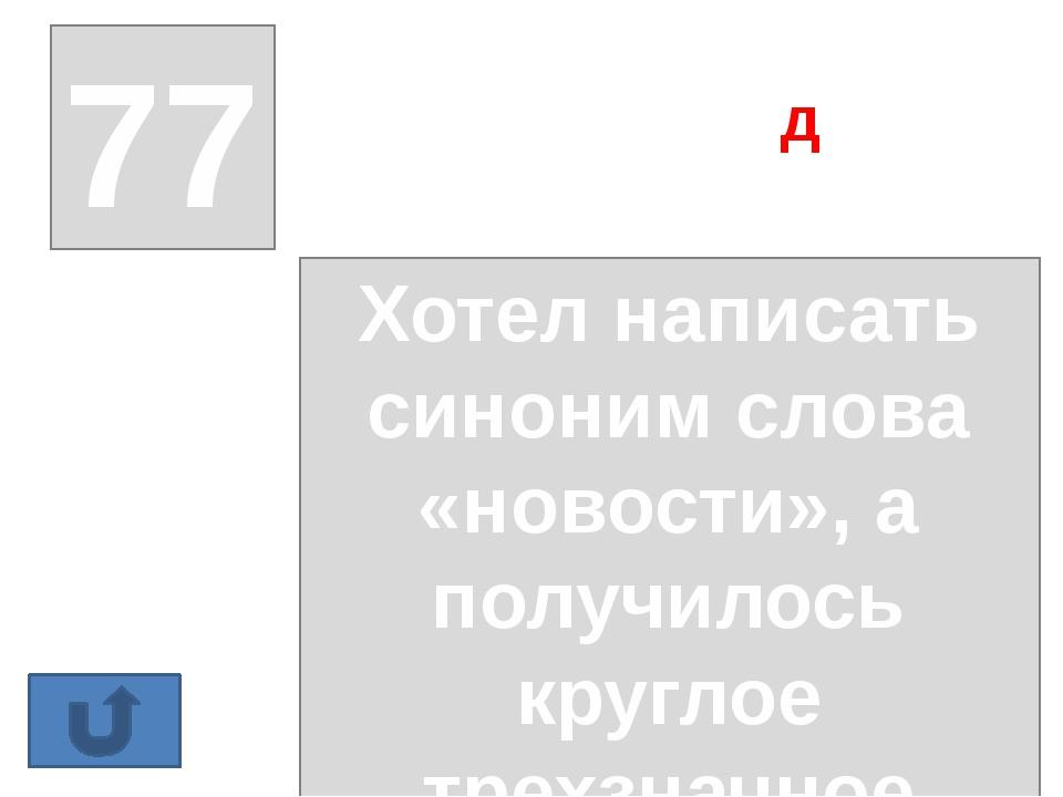 83 МА IX:III ЦА матрица