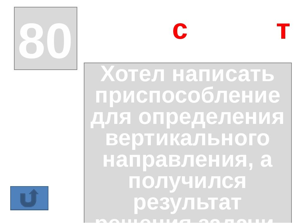86 ПО V-III Л подвал