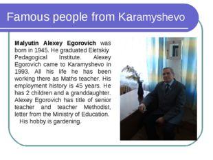 Famous people from Karamyshevo Malyutin Alexey Egorovich was born in 1945. He