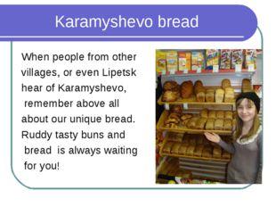 Karamyshevo bread When people from other villages, or even Lipetsk hear of Ka
