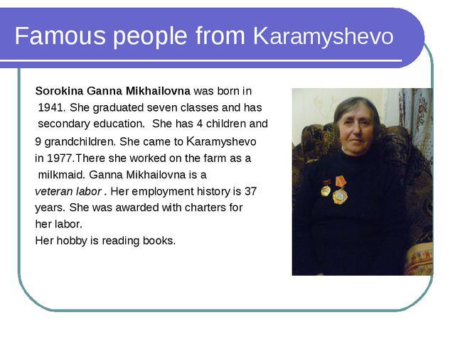 Famous people from Karamyshevo Sorokina Ganna Mikhailovna was born in 1941. S...