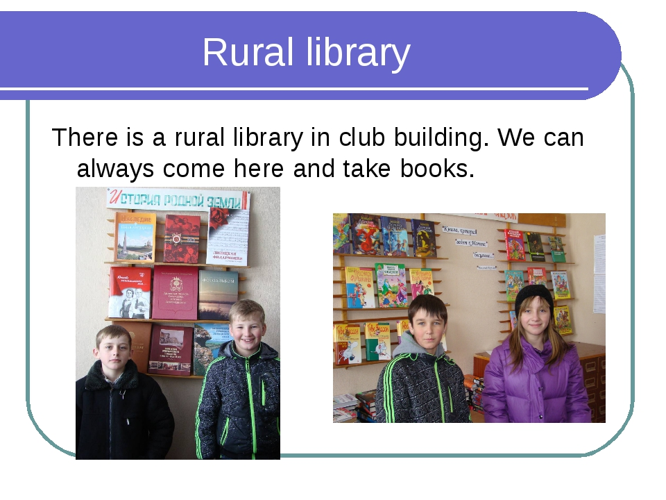 Rural library There is a rural library in club building. We can always come h...