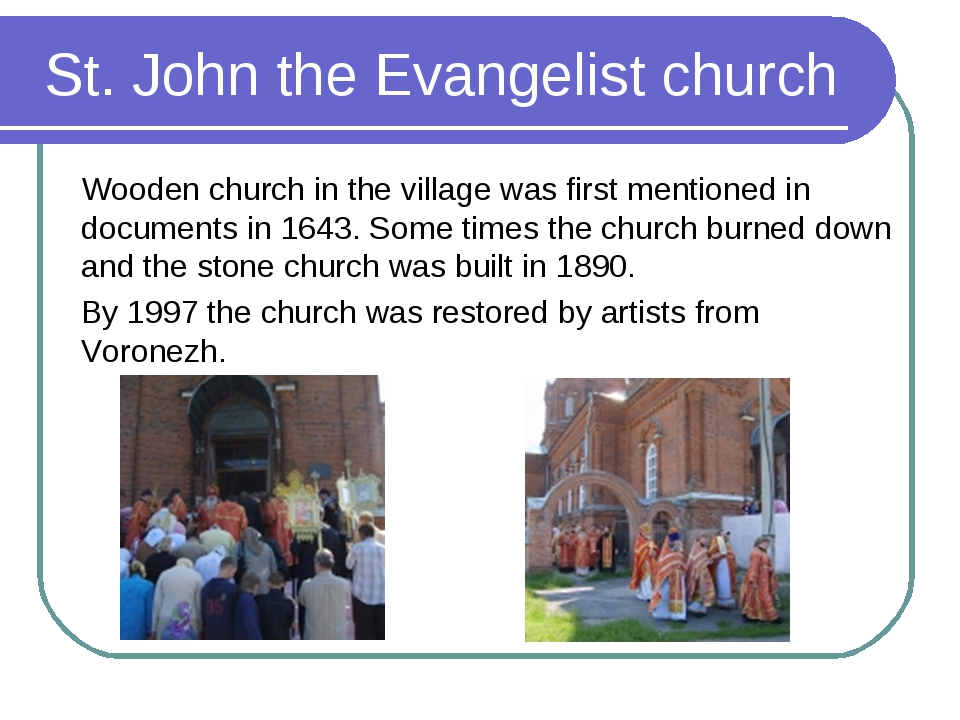 St. John the Evangelist church Wooden church in the village was first mention...