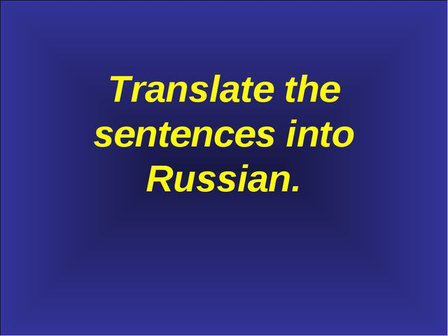 Translate the sentences into Russian.