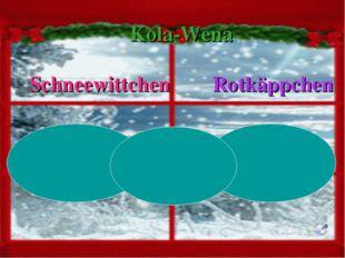 Kola-Wena Schneewittchen Rotkäppchen