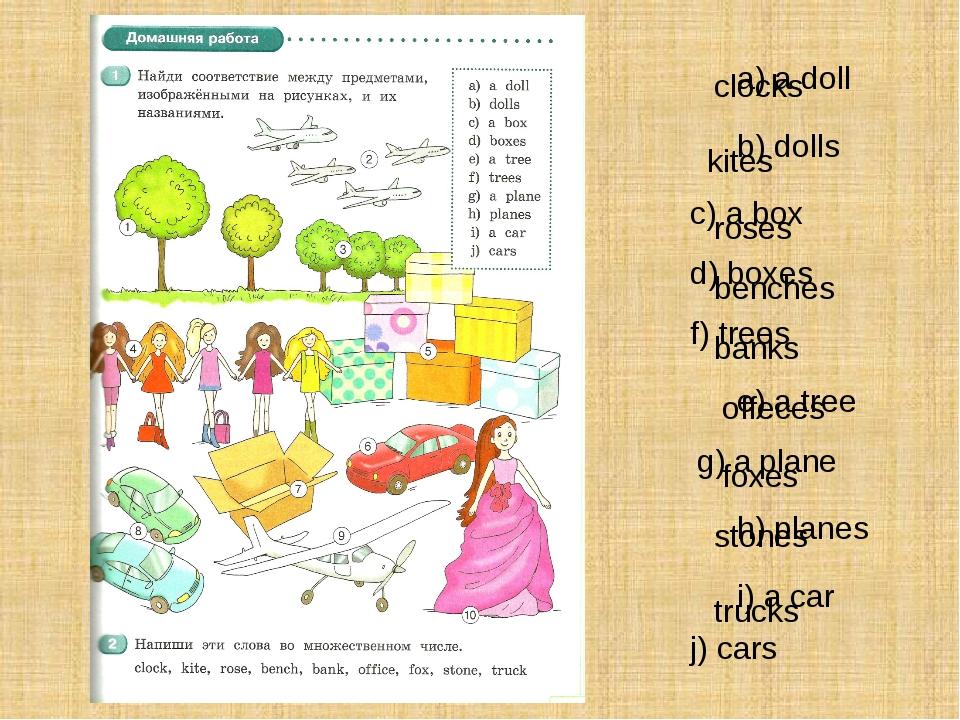 a) a doll b) dolls c) a box d) boxes e) a tree f) trees g) a plane h) planes...